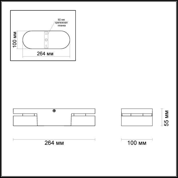 Светодиодный спот Odeon Light Laconis 3538/2LC