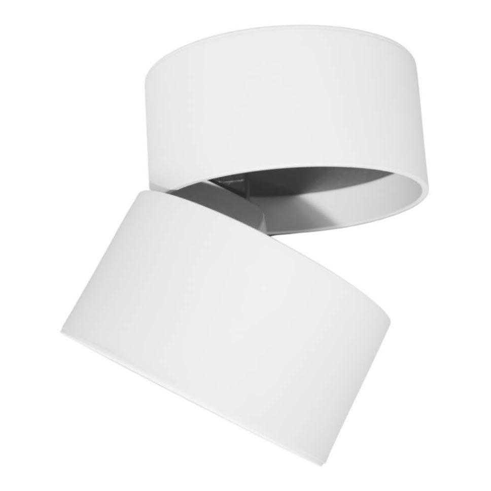 Светодиодный спот Lumina Deco Westos LDC 8056-GYN-12WCOB D80*H100 WT