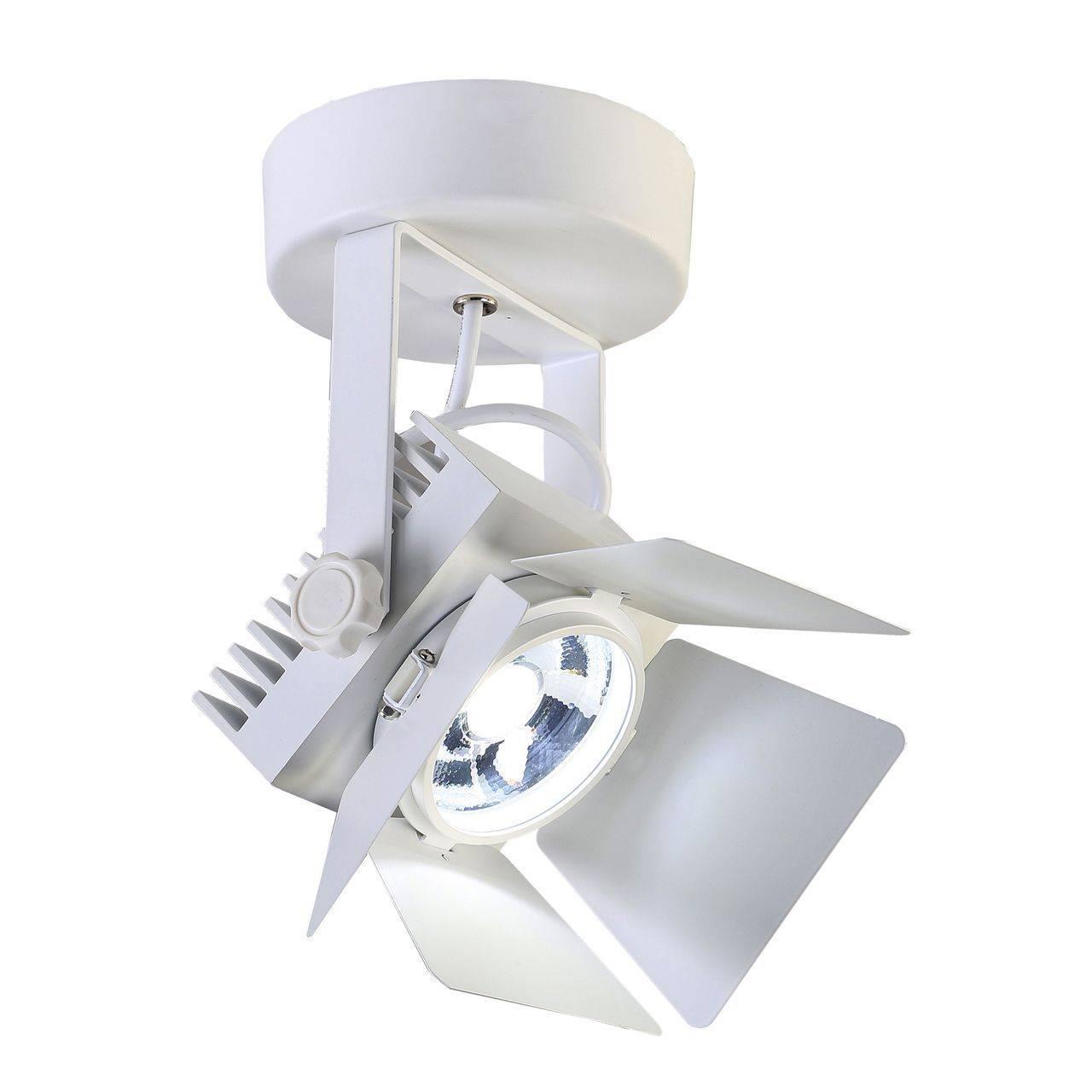 Светодиодный спот Favourite Projector 1771-1U