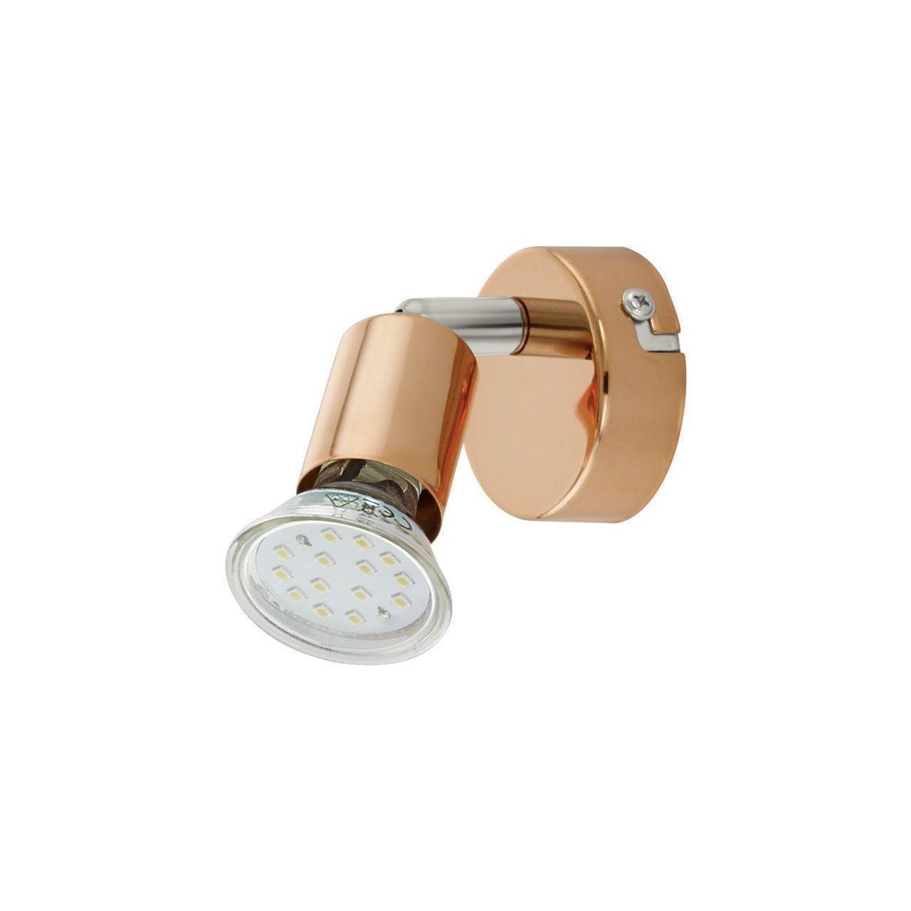 Спот Eglo Buzz-Copper 94772