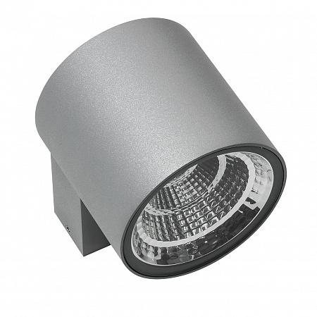 Уличный настенный светодиодный светильник Lightstar Paro 360694