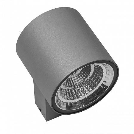 Уличный настенный светодиодный светильник Lightstar Paro 361692