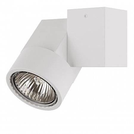 Потолочный светильник Lightstar Illumo XI Bianco 051026