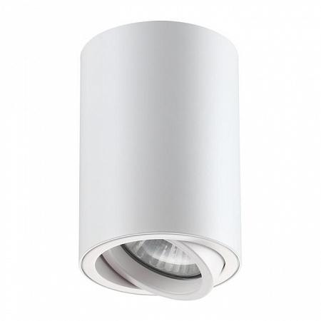 Потолочный светильник Novotech Pipe 370397