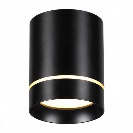 Потолочный светодиодный светильник Novotech Arum 357685