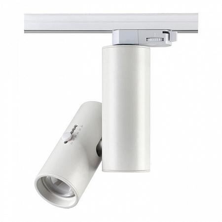 Трековый светодиодный светильник Novotech Blade 357546