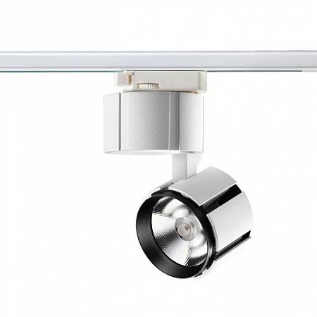 Трековый светодиодный светильник Novotech Kulle 357537