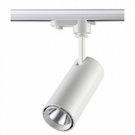 Трековый светодиодный светильник Novotech Selene 357547