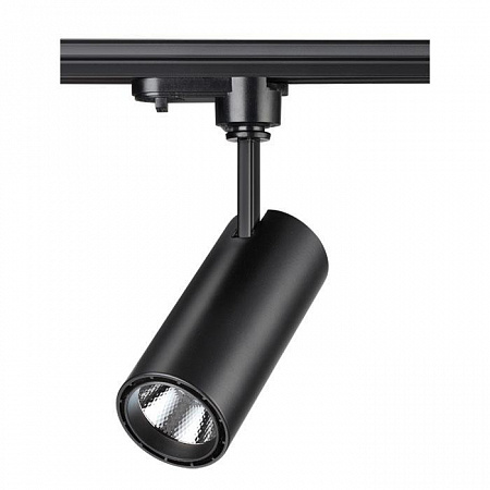 Трековый светодиодный светильник Novotech Selene 357550