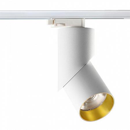 Трековый светодиодный светильник Novotech Union 357541