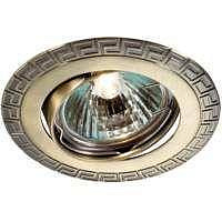 Встраиваемый светильник Novotech Coil 369615