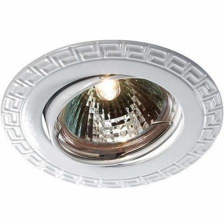 Встраиваемый светильник Novotech Coil 369620