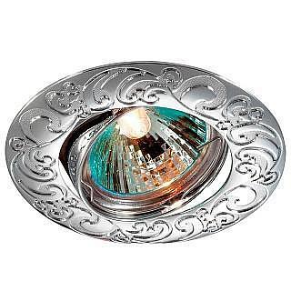 Встраиваемый светильник Novotech Henna 369642