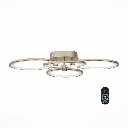 Потолочная светодиодная люстра с пультом ДУ ST Luce Twiddle Dimmer SL867.202.04