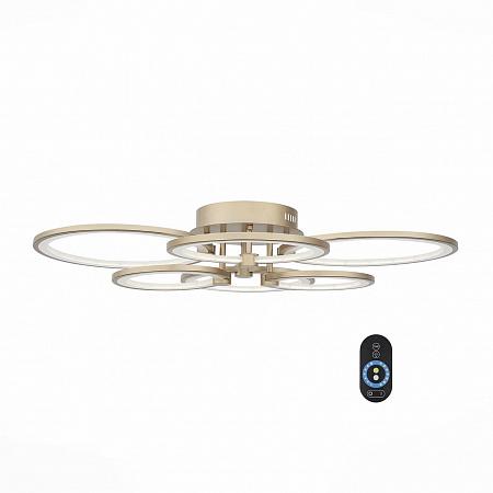 Потолочная светодиодная люстра с пультом ДУ ST Luce Twiddle Dimmer SL867.202.06