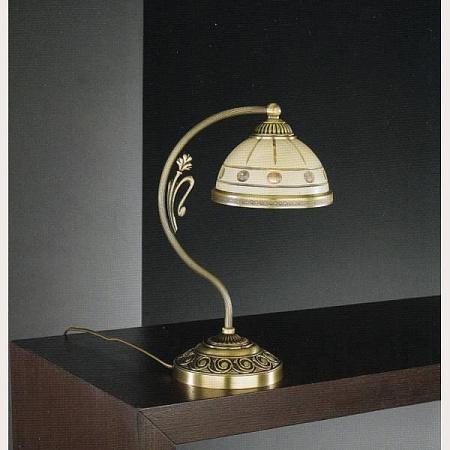 Настольная лампа Reccagni Angelo P 7004 P