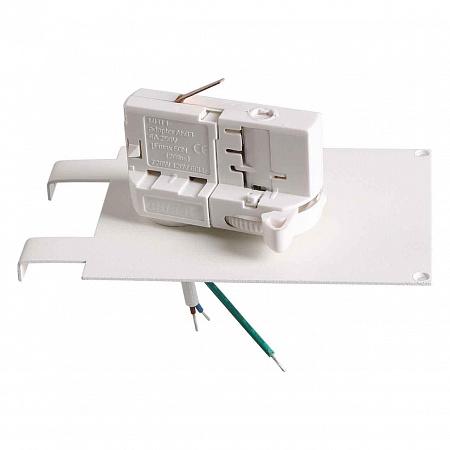 Адаптер для шинопровода Lightstar Asta 594036