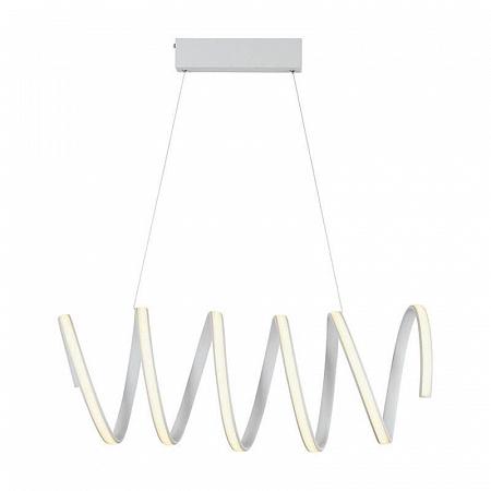 Подвесной светодиодный светильник Arti Lampadari Lario L 1.5.90X20 W