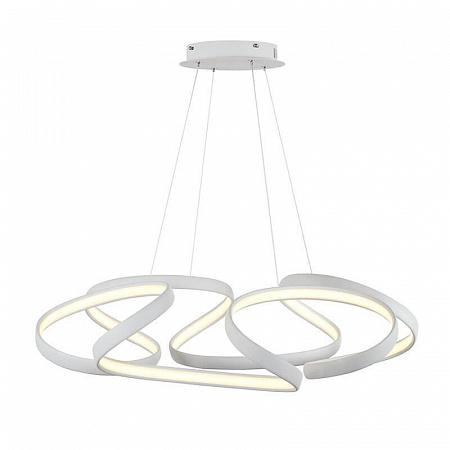 Подвесной светодиодный светильник Arti Lampadari Viro L 1.5.72 W