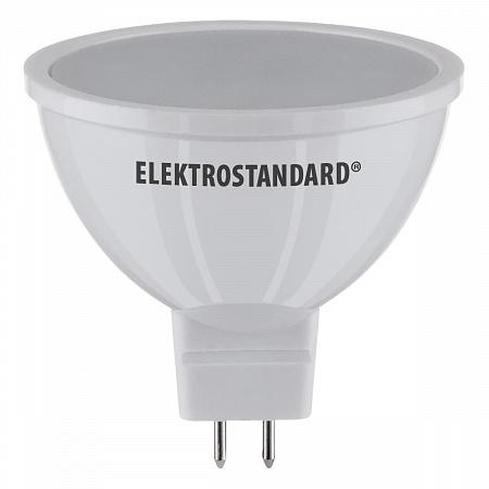 Лампа светодиодная G5.3 5W 3300K полусфера матовая 4690389081590