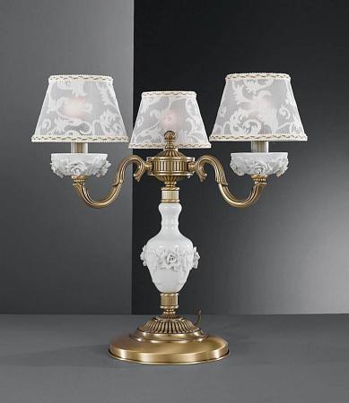 Настольная лампа Reccagni Angelo P 9001/3