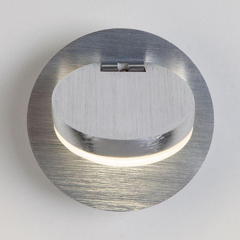 Светодиодный спот Eurosvet Cover 20004/1 алюминий