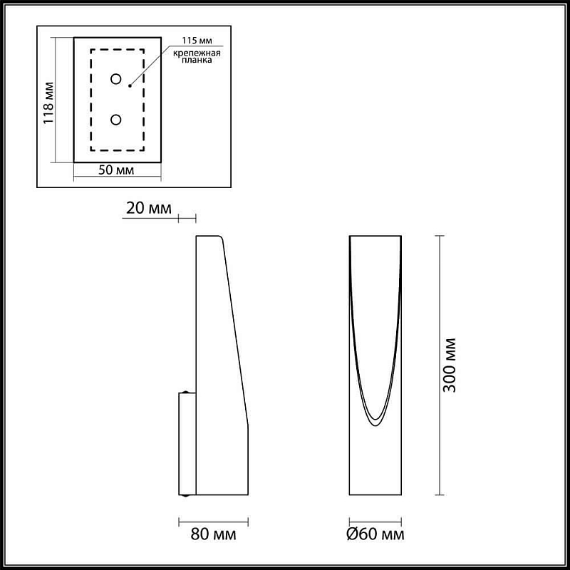Настенный светодиодный светильник Odeon Light Whitney 3816/8WL