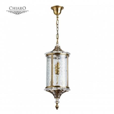 Уличный подвесной светильник Chiaro Мидос 3 802011104