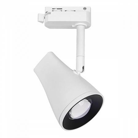 Трековый светодиодный светильник Elektrostandard Hardi 9W 4200K LTB18 4690389111594