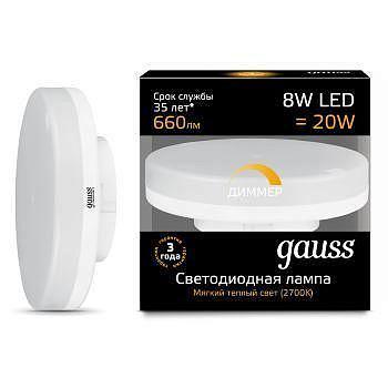 Лампа светодиодная диммируемая GX53 8W 2700K таблетка матовая 108408108-D