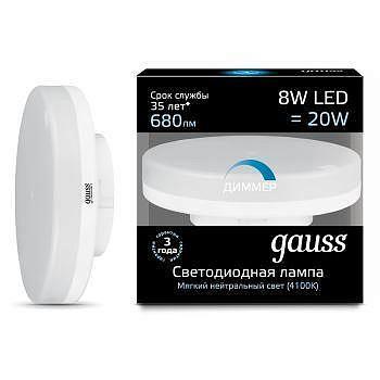 Лампа светодиодная диммируемая GX53 8W 4100K таблетка матовая 108408208-D