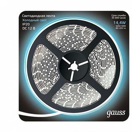 Светодиодная лента Gauss 5M холодный белый 14,4W 5050SMD 60LED/m 312000314