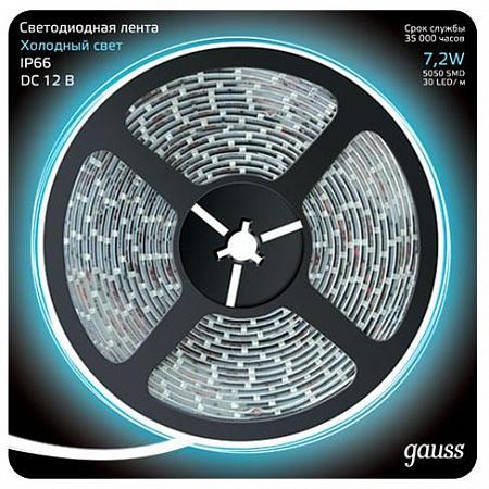 Светодиодная лента Gauss 5M холодный белый 7,2W 5050SMD 30LED/m 311000307