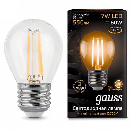 Лампа светодиодная филаментная E27 7W 2700К шар прозрачный 105802107