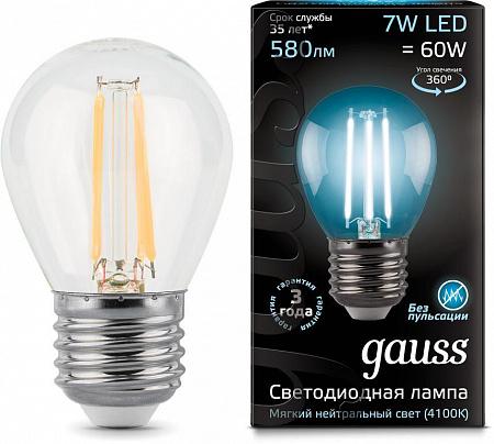 Лампа светодиодная филаментная E27 7W 4100К шар прозрачный 105802207