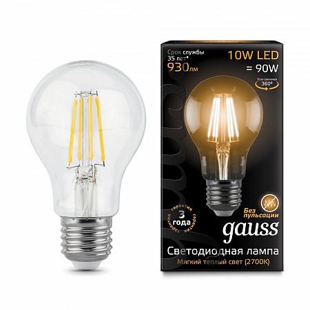 Лампа светодиодная филаментная E27 10W 2700К груша прозрачная 102802110