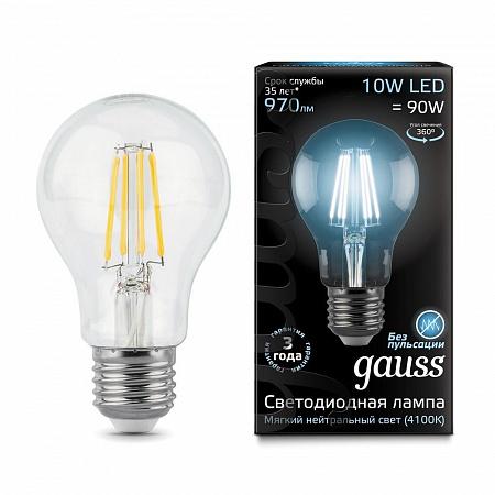 Лампа светодиодная филаментная E27 10W 4100К груша прозрачная 102802210