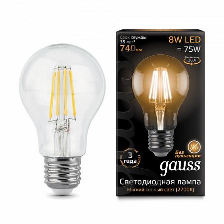Лампа светодиодная филаментная E27 8W 2700К груша прозрачная 102802108