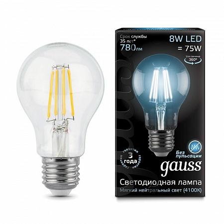 Лампа светодиодная филаментная E27 8W 4100К груша прозрачная 102802208