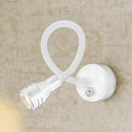 Бра Elektrostandard Kord Led белый MRL Led 1020 4690389116575
