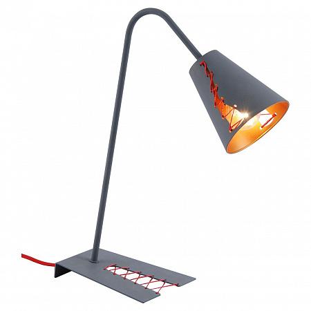 Настольная лампа Lussole Loft LSP-0518