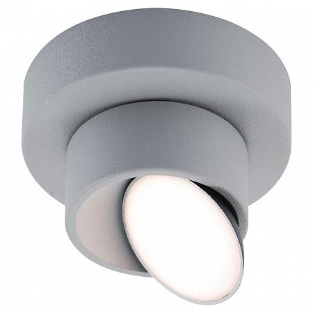 Светодиодный спот Lussole Loft LSP-8014