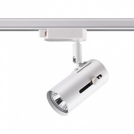 Трековый светильник Novotech Pipe 370413