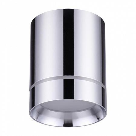 Потолочный светодиодный светильник Novotech Arum 357905