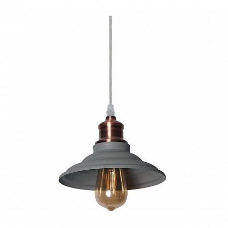 Подвесной светильник Arte Lamp A5067SP-1GY