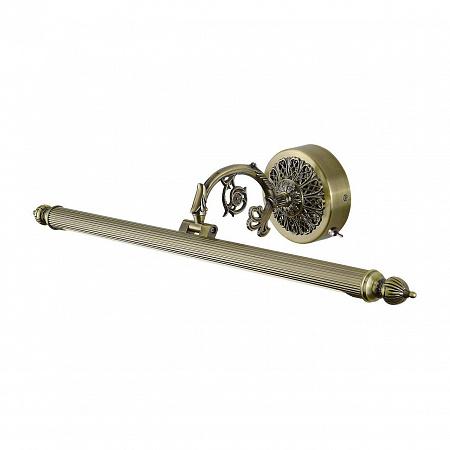 Подсветка для картин Arte Lamp A6708AP-1AB