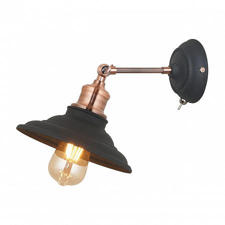 Спот Arte Lamp A5067AP-1BK
