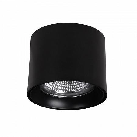 Потолочный светодиодный светильник Crystal Lux CLT 522C117 BL