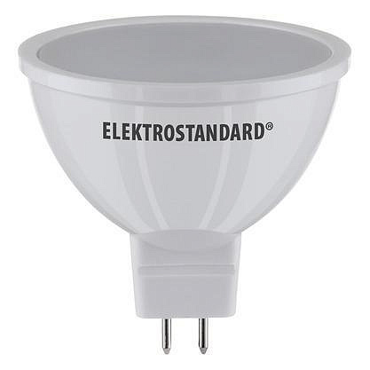 Лампа светодиодная GU5.3 5W 4200K полусфера матовая 4690389081637