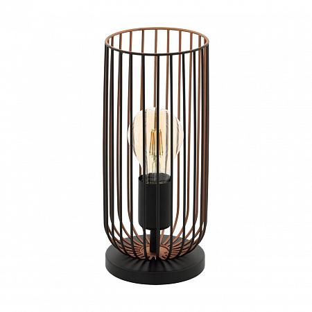 Настольная лампа Eglo Roccamena 49646